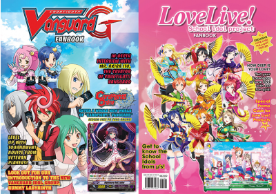 VANGUARD G & LOVE LIVE FANBOOK