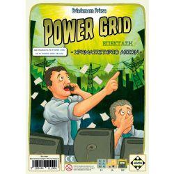 POWER GRID : ΧΡΗΜΑΤΙΣΤΗΡΙΟ ΑΞΙΩΝ