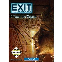 EXIT-Ο ΤΑΦΟΣ ΤΟΥ ΦΑΡΑΩ