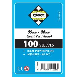SLEEVES 59Χ86 (SMALL CARD GAME)