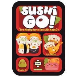 SUSHI GO (GR)