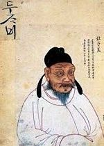 PUZZLE: THE WISE CHINESE MAN