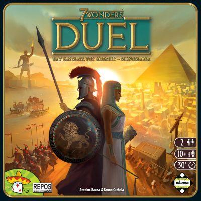 7 WONDERS: DUEL (ΕΛΛΗΝΙΚΗ ΕΚΔΟΣΗ)