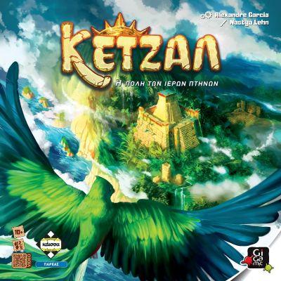Κετζάλ, η πόλη των ιερών πτηνών