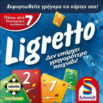 Ligretto - Mπλε