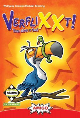 Verflixxt – Έτσι είναι η Ζωή