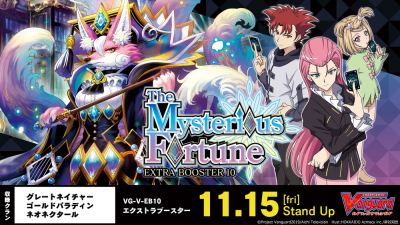 VANGUARD: MYSTERIOUS FORTUNE BOOSTER DISPLAY