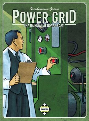 POWER GRID (GR)