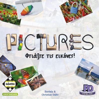 Pictures Φτιάξτε τις εικόνες!