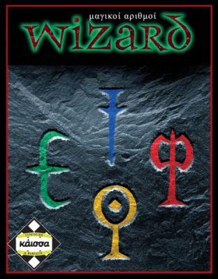 WIZARD (ΜΑΓΙΚΟΙ ΑΡΙΘΜΟΙ)